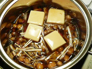 豆腐はそ〜ろ〜っと...